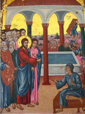 Fifth Sunday of Great Lent | The Sick of Bethesda