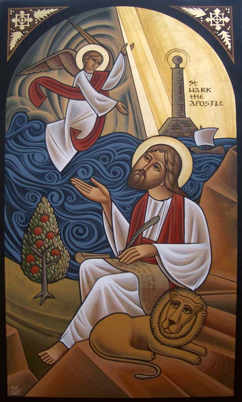 st-mark---whole-icon