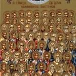 the-70-apostles