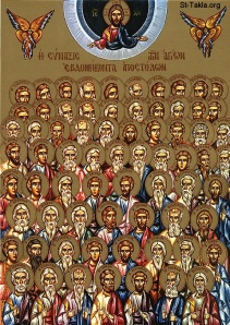 First Sunday of Epep | Sending of the Seventy Apostles