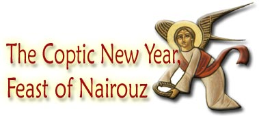 Image result for new coptic year